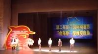 """点石数码""""2009年厦门国际动漫节""""获奖实况"""