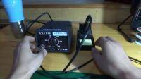 电子焊接经验谈第1集
