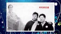 中国知青历史的篇章.上海新疆知青 青春之恋{3} 流失的岁月