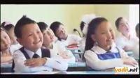 蒙古儿歌 Сурагчийн дэвтэр