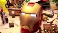 国人百分百复刻钢铁侠MK3自动开合头盔