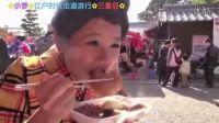 三重县1❤江户时代街道大游行❤