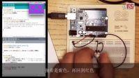 Arduino的入门套件(中文字幕)教学第九课-调校Arduino的标志:RS Components