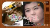 """张学友《拥抱阳光》1993年新加坡电视剧""""傻妹俏娇娃""""主题曲"""