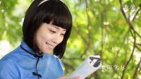 三生三世之寻琴记(古装穿越剧)——老猫文化爱情微电影婚礼电影作品