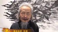 著名画家张杲恭贺------金狮华纳艺海人生