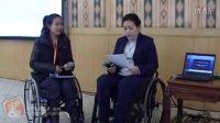 轮椅高峰论坛--致辞