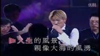 【超清】刘德华 《世界第一等》 MV(现场版)