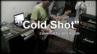 Cold shot 翻弹