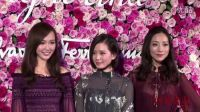 [VOGUE TV]闻香识女人:刘诗诗、唐嫣、韩雪