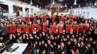 HASSELL_2012年Winter Wonderland上海事务所拍摄花絮