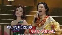 (15)最美的歌儿唱给妈妈 央金 阿旺 对唱KTV伴奏