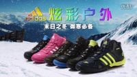 2012新款正品阿迪达斯户外 高帮保暖男鞋板鞋 越野科比战靴 女鞋