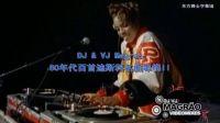 【双语荷东】二十世纪80年代百首金曲视频串烧二