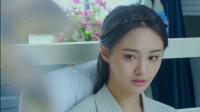 《微微一笑很倾城2》郑爽变时尚辣妈,婚后生活甜蜜幸福