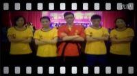 惠大双节棍社2013贺岁视频《这一年》