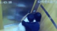 监拍年轻女子电梯内 遭猥琐男扑倒