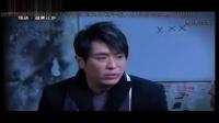 有線怪談 遊客止步(完) 2012 12 29