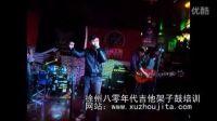 徐州学吉他最新视频徐州八零年代吉他提供