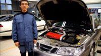 [Saab开讲](1)30分钟搞懂五油三水(附压缩机冷冻油介绍)