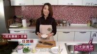 香浓鲫鱼豆腐汤——美味晚餐系列