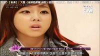The Romantic  Idol 第二季 E01 121230 [中字]
