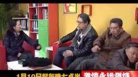 江西卫视1月10日独播大剧<激情永远燃烧>