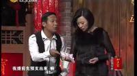 宋小宝赵海燕等 2013本山带谁上春晚小品 《经纪人》