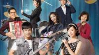 剧版《重返二十岁》即将上映, 韩东君胡冰卿联手将带来怎样的神奇故事?