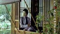 万茜 《柳如是》 MV 第三十八年夏至
