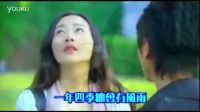 雨中回忆 陈安思 台湾情歌 MTV