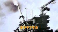 《莫斯科保卫者之歌》二战彩色录像版(中文字幕)
