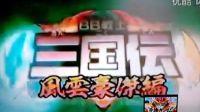 【娄哥模型】第二季春节版、SD三国模型给大家拜年啦。【上】
