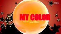 『My color』2013拜年祭【TIMMAD十四人合作MAD】