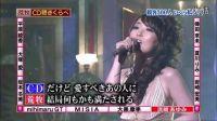 【HD】荒牧陽子 CDと聴きくらべメドレー 2012.09.29