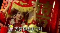 刘珺儿-祝婚曲
