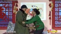2013春晚小品《中奖了》赵本山 刘小光等