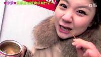 小梦❤东京自动贩卖机❤有什么卖的呐?