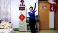 宏雁广场舞健身舞33《成吉思汗》