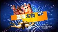 【Fashion|One】原创真人秀——蓝海尤物 第一季 今晚10:00