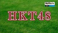 [HKT字幕组]130201 HKT48 no Odekake! ep02