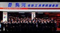 佛山市亮河机电设备有限公司宣传片2013