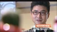 《媳妇的美好宣言》4-6集宣传片