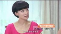《媳妇的美好宣言》7-9集宣传片