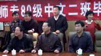 承德师专80文二班三十年聚会(2012年12月1日)