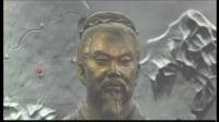 中国古代名将 1 兵家之师·孙武(上)