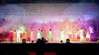 平湖市东湖中学第十三届艺术节汇报演出