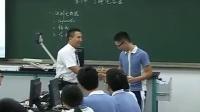 【高清視頻】高二《了解電容器》(廣東 汪明全)(第六屆全國高中物理創新賽優質課教學評比)