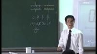 【高清視頻】高二《電容器的電容》(遼寧 朱玉財)(第六屆全國高中物理創新賽優質課教學評比)