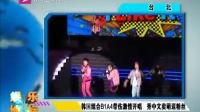 韩国组合B1A4带伤激情开唱 秀中文卖萌逗粉丝